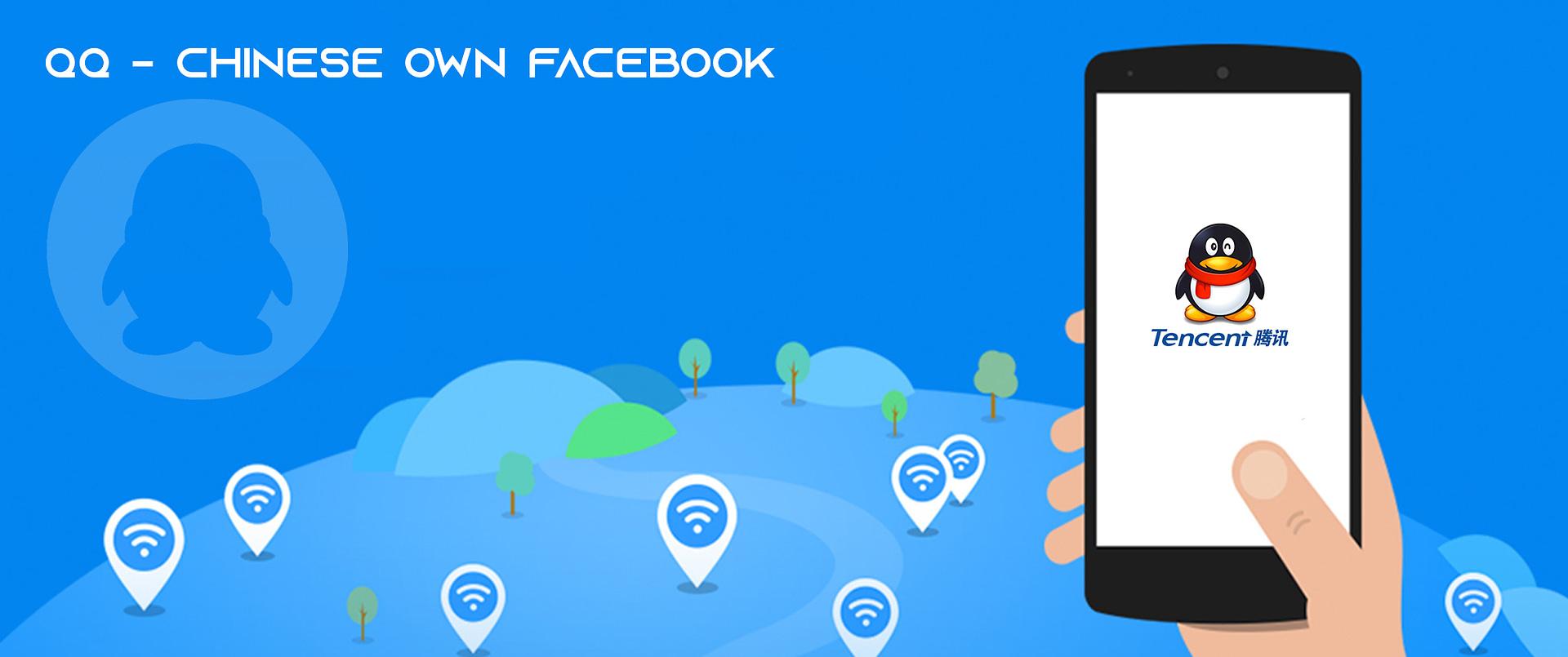 Qq Tencent Qq Chinese Own Facebook Techiitalks